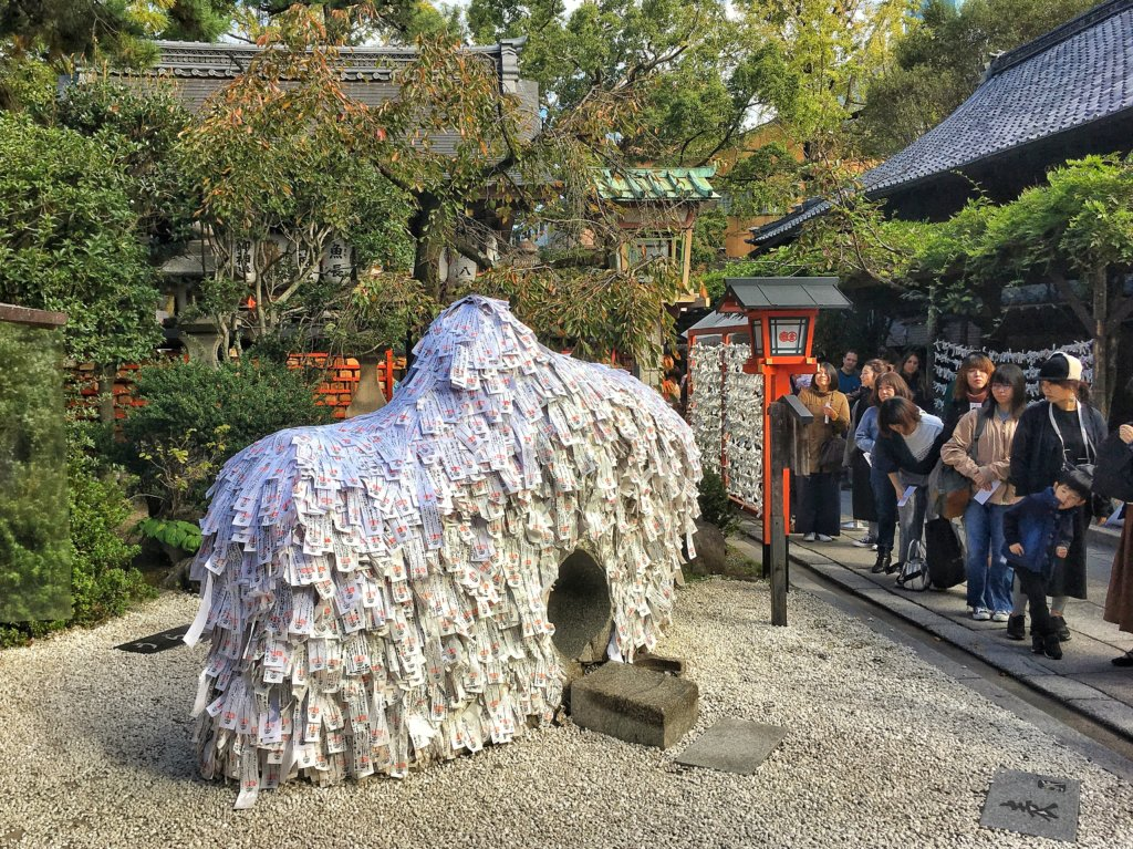 Yasui Konpiragu Shrine
