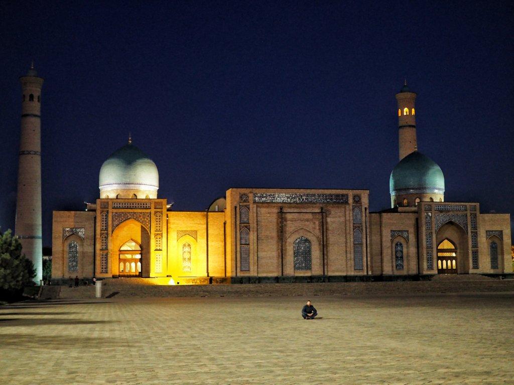 Hazrat Imam Complex